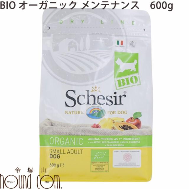 Schesir シシアドッグ バイオメンテナンス 600g 小型成犬用総合栄養食 BIO オーガニック
