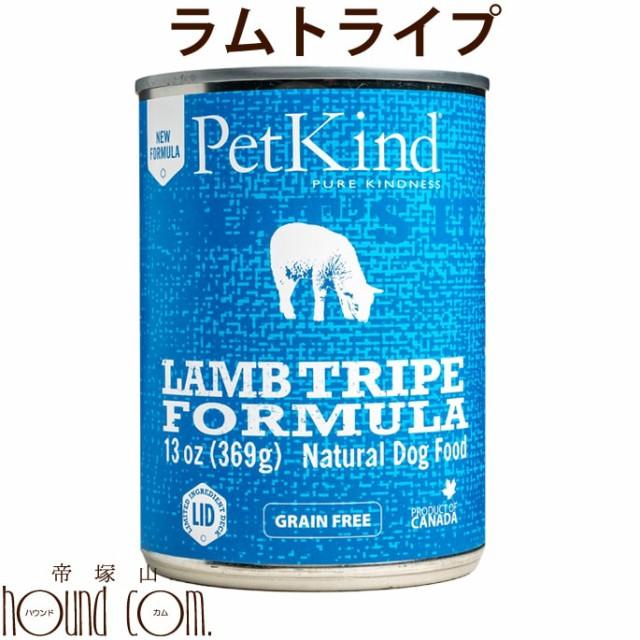 缶詰ドッグフード|THATS IT(ザッツイット) ラムトライプ 369g【a0358】水分補給 介護食 手作り食 補助