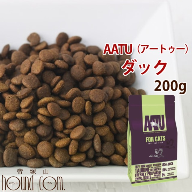 AATU アートゥーキャット ダック 200g ドライフード キャットフード 猫用 成猫 グレインフリー 穀物不使用 アートゥー 小粒