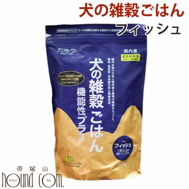 【アニマルワン】犬の雑穀ごはん 機能性プラス フィッシュ 800g