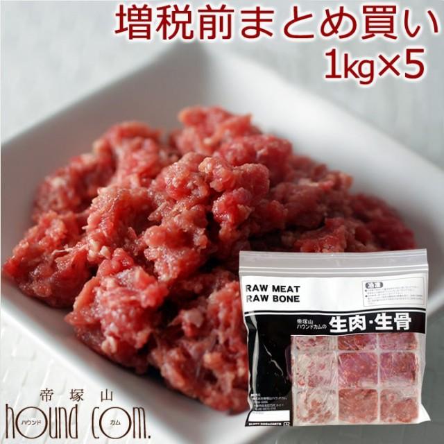 【増税前セール 5%引き】エゾ鹿肉小分けトレー1kg×5+500g まとめ買い