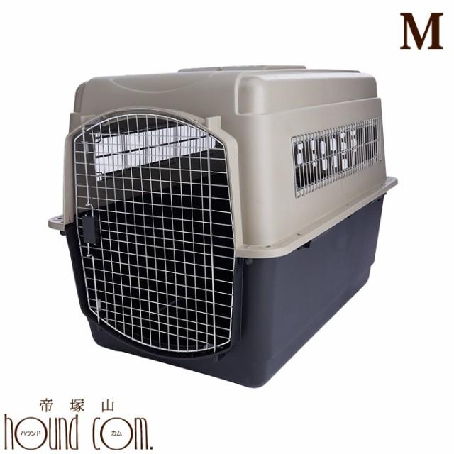 バリケンネル カラーバリケンネルウルトラM送料無料 中型犬 クレートシバ犬のペットキャリー 犬 ケージとして 国際航空機対応で海外旅行