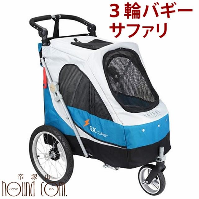 【お取り寄せ商品】ペットカート 大型 3輪バギー(サファリ) 30kgまで 小型〜大型犬用 ブルー