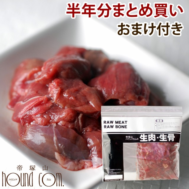 エゾ鹿肉ブロック 半年分まとめ買いセール