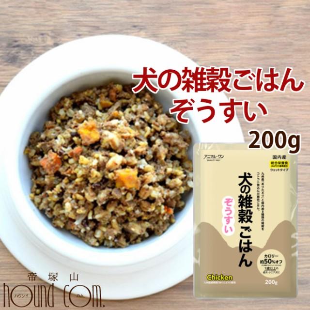 【アニマルワン】犬の雑穀ごはんウェット ぞうすい(チキン) 200g