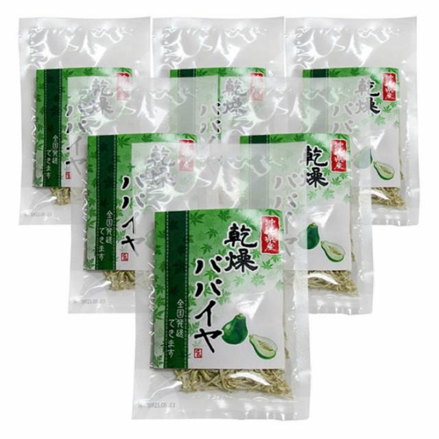 乾燥パパイヤ(10g×6袋セット)