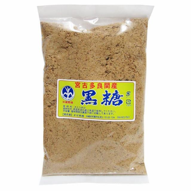宮古多良間島産粉黒糖【300g】 沖縄で、美味しいと言われている宮古多良間島産粉黒糖です。