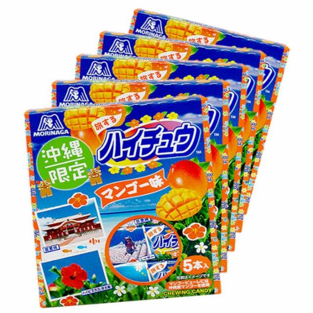 ハイチュウマンゴー味×5箱セット