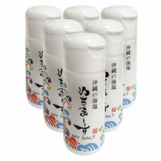 ぬちマース【ボトルタイプ 30g×6本セット】
