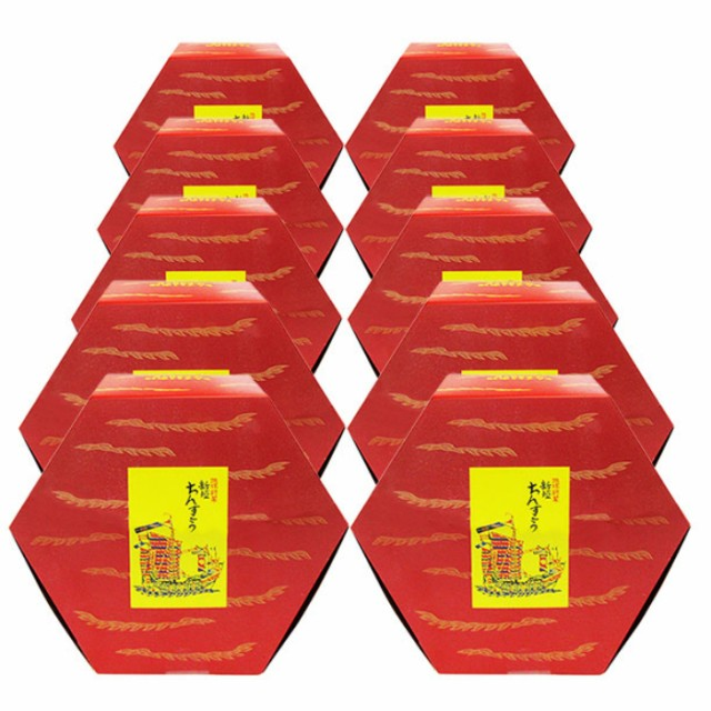 ちんすこうバラエティセット(小)(24袋入り×10箱セット) 全国送料無料