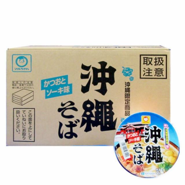 マルちゃん沖縄そばカップ×12個入り 88g  新栄商店