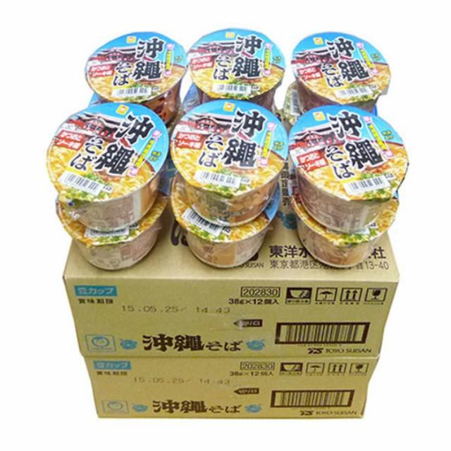 マルちゃん沖縄そば豆カップ×2ケース 38g  新栄商店