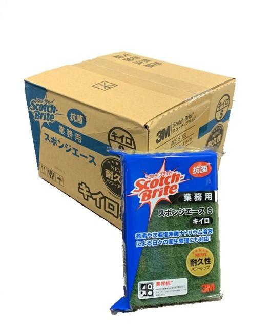 スコッチブライト スポンジエース Sサイズ 10個入 スポンジ 食器洗い 洗浄 業務用 飲食店向け 家庭用