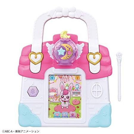ラビリンのヒーリングルームバッグ 「ヒーリングっど プリキュア」おもちゃ こども 子供 女の子 3歳