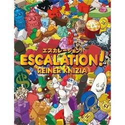 エスカレーション 日本語版 再生産