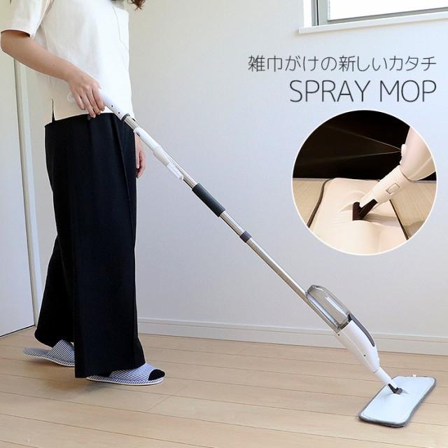 スプレーモップ 交換用モップ2枚入り 雑巾 水拭き モップ 立ったまま 雑巾がけ ウオッシュ クリーナー マイクロファイバー 床掃除 掃除道