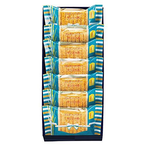 『全国送料無料』シュガーバターサンドの木 7個入 銀のぶどう シュガーバターの木