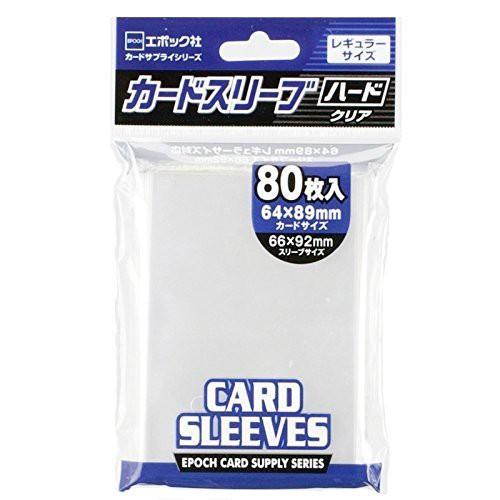 『全国送料無料』エポック社 カードスリーブ ハード クリア レギュラーサイズ 80枚入 10個セット