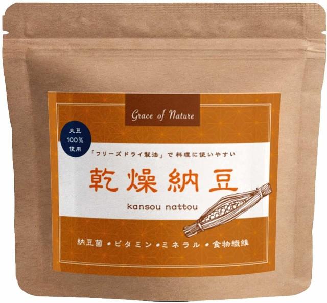 乾燥納豆 ひきわり 100g 国産大豆100%使用 国内製造 生きている納豆菌 無添加 フリーズドライ ふりかけ ナットウキナーゼ活性 大豆イソ