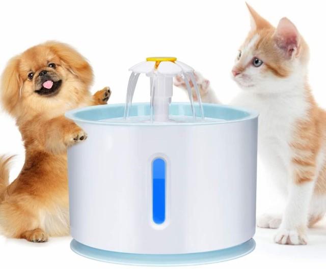 ペット給水器 自動給水器 循環式給水器 小型犬用 小型猫用 水飲み器 超静音 省エネ 活性炭フィルター付き お留守番対応 花びら フラワー