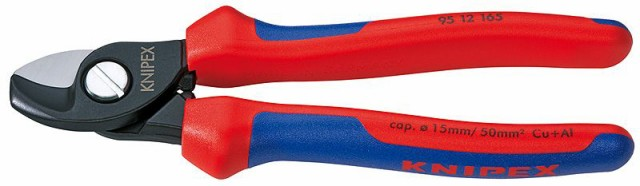 KNIPEX(クニペックス) ケーブルカッター 165mm コンフォートグリップ 9512-165