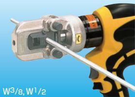 マーベル(MARVEL) MKE200ML用全ネジカッター 1/2ダイス 200M-13W1/2
