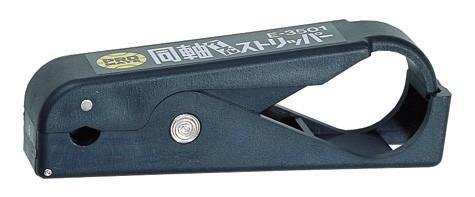 プロメイト(PROMATE/マーベル) 同軸ケーブルストリッパー E-3501