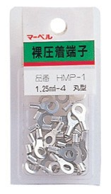 マーベル(MARVEL) 裸圧着端子 ミニパック Y型 HYP-1