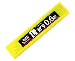 マーベル(MARVEL) カッターL替刃 JRK-06L