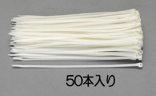 エスコ(ESCO) 471x9.7mm 結束バンド(50本) EA475AS-450
