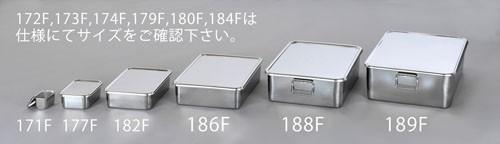 エスコ(ESCO) 267x186x83mm パーツトレー(深型/ステンレス製/ふた付) EA508SB-179F