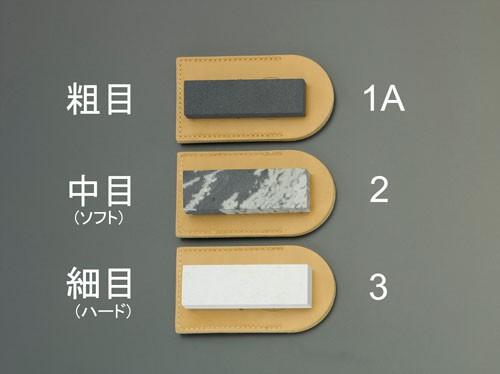 エスコ(ESCO) 76x25x9.5mm 油砥石天然(中目) EA522AB-2