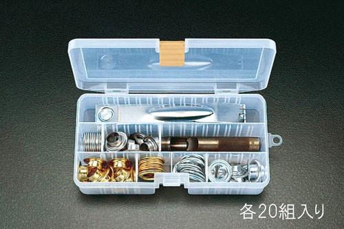 エスコ(ESCO) 10mm ハトメパンチセット EA576MP-10