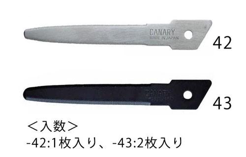 エスコ(ESCO) ダンボールカッター替刃(EA589CZ-32用1枚) EA589CZ-42