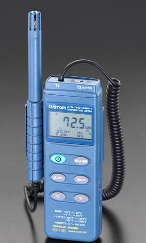 エスコ(ESCO) デジタル温度湿度計 EA742EA-1