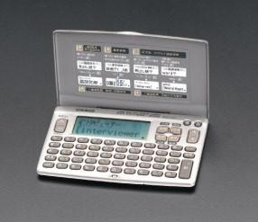 エスコ(ESCO) 電子辞書(国語英和) EA761GC-27
