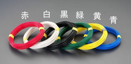 エスコ(ESCO) 2.0mx50m IV電線(撚線/青) EA940AT-56