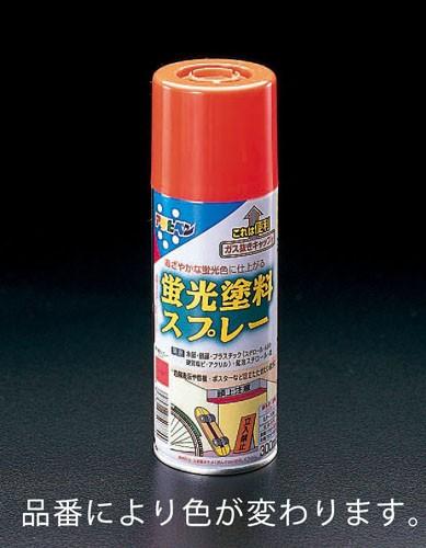 エスコ(ESCO) 300ml 螢光塗料スプレー(レモン) EA942CC-3