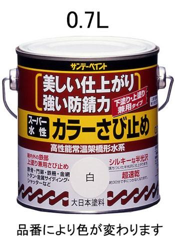 エスコ(ESCO) 0.7L [水性]錆止め塗料(黒) EA942EB-63