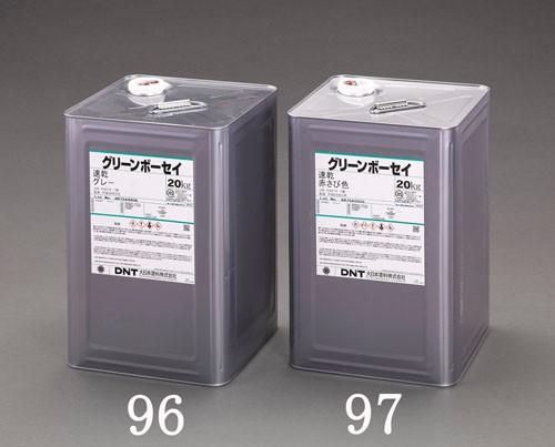 エスコ(ESCO) 20kg [油性]環境対応型錆止め塗料(グレー) EA942ED-96