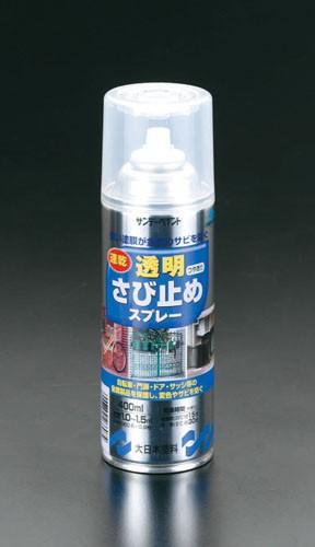 エスコ(ESCO) 400ml 透明錆止めスプレー EA942EE-15