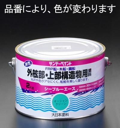 エスコ(ESCO) 2.0 [油性塗料]上部構造物(空色) EA942EN-23