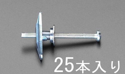 エスコ(ESCO) M4/9-30mm ボードアンカー(25本) EA947BB-4