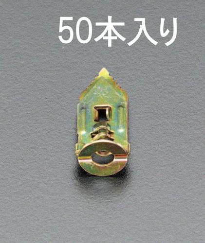 エスコ(ESCO) 3.5-5mm 石膏ボードアンカー(50個) EA947BM