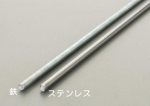 エスコ(ESCO) W1/4x1.0m 全ねじボルト(鉄ユニクロ製) EA949HL-42
