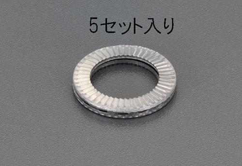 エスコ(ESCO) 13.0x19.5x2.2mm ゆるみ止ワッシャー(ステンレス/5個) EA949WN-57
