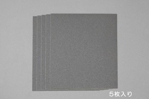 エスコ(ESCO) #120 耐水ペーパー(5枚) EA366ME-12