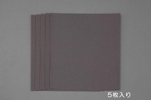 エスコ(ESCO) #1000 耐水ペーパー(5枚) EA366MG-100