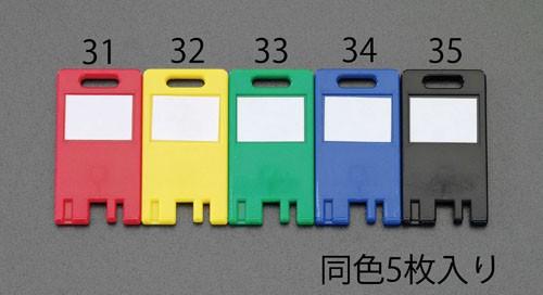 エスコ(ESCO) [キーハンガー用]カードキー(緑/5枚) EA956VE-33
