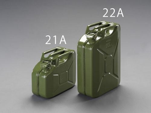 エスコ(ESCO) 20L ガソリン携行缶(縦型/OD色) EA991HB-22A